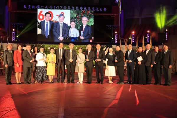 FJCU pays tribute to outstanding alumni