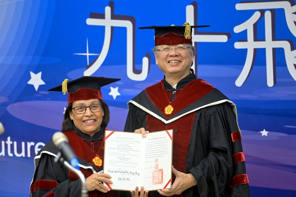 FJCU Confers Honorary Degree of Doctor of Philosophy on Her Excellency Hilda C.