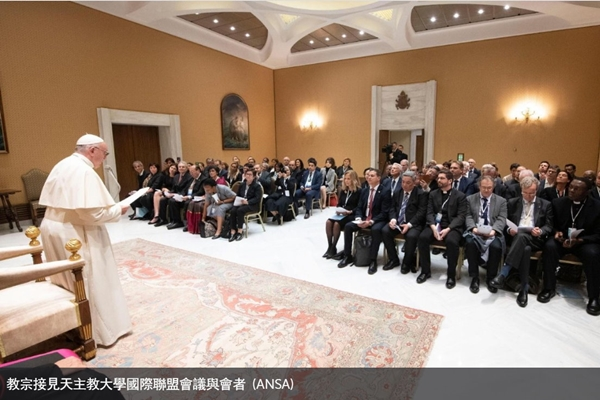 FJCU President Represents Taiwan at FIUC Forum; Pope Francis to Catholic Univers