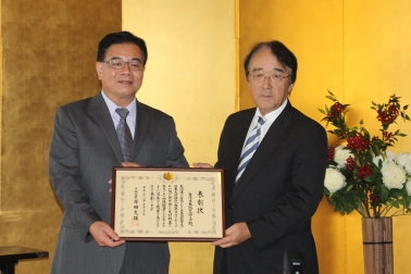 台灣首獲日本外務大臣表彰 賴振南院長功不可沒